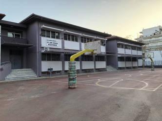 92ο δημοτικό σχολείο Θεσσαλονίκης