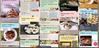 Παραδοσιακές συνταγές του '21 (ΙΙ)