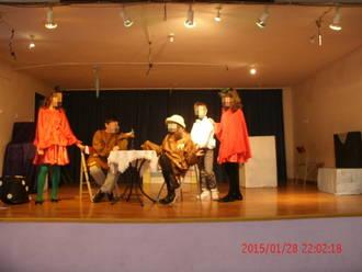 Στιγμιότυπο από τη θεατρική μας παράσταση