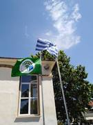 Η πράσινη Σημαία κυματίζουσα στο Οικολογικό Γυμνάσιο Κοίμησης