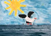 Ζωγραφική Επιμέλεια: Βρυθιά Κατερίνα, Α Γυμνασίου