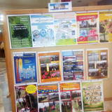 Πίνακας με αφίσες των έργων του Γυμνασίου στην έκθεση σχολικών δραστηριοτήτων της Δ.Δ.Ε Σερρών.